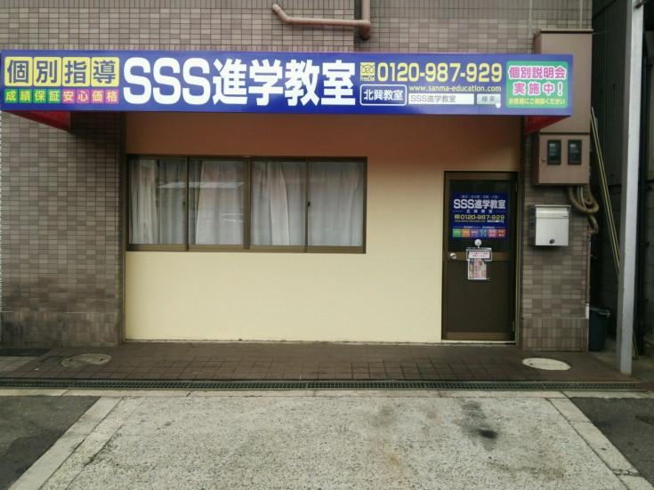 DSC_00041