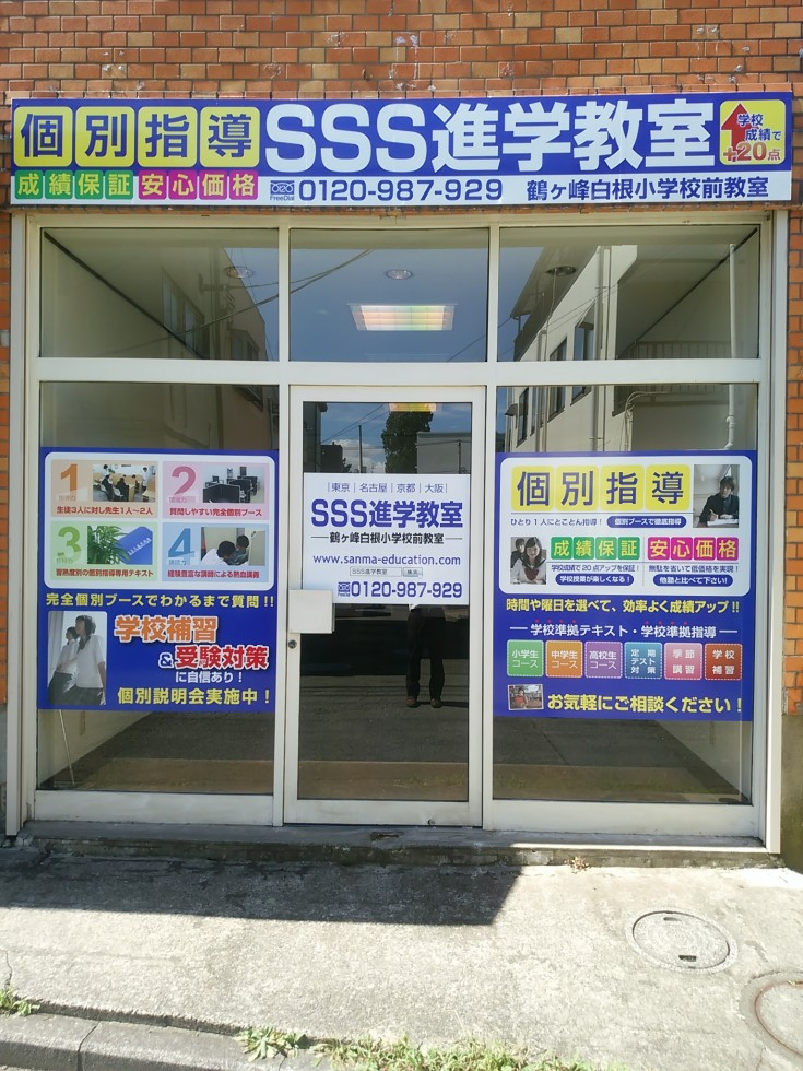 DSC_02052