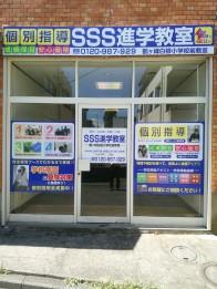 DSC_02053
