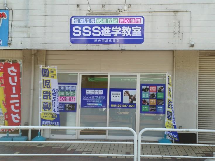 DSC_04201
