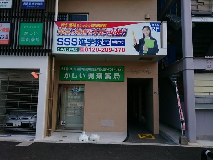 DSC_49712