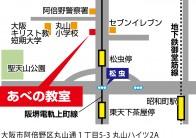 abeno_map