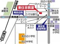higasi_map